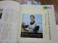 CIMG3714_copy