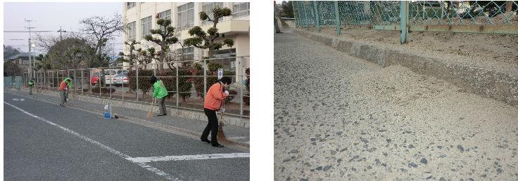 通学路清掃リポート ~寒さ厳しき折から~