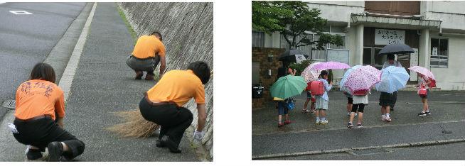 通学路清掃リポート ~いきなり雨~