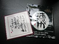 CIMG9633_copy.jpg