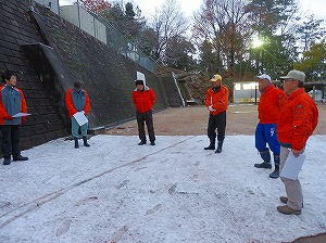 公園清掃リポート ~雪が凍る~
