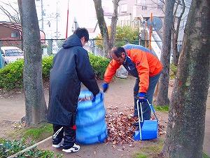 公園清掃リポート ~善意が溢れる~