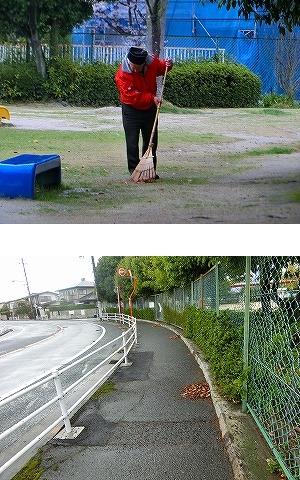 公園清掃リポート ~直前に雨~