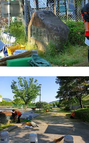 公園清掃リポート ~落ち葉と雑草が山に~