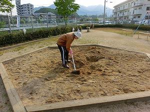 公園清掃リポート ~公園の美化はわたしが!~