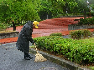 公園清掃リポート ~超きれい!~
