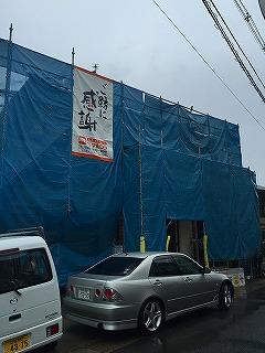 2015.3.19genba (3)