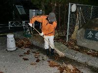 公園清掃リポート ~天も助ける~
