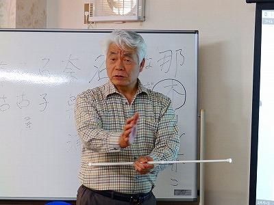2015.4.15koyama (3)