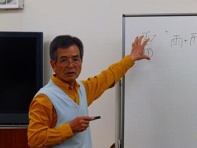 2015.4.8irikawa (4)