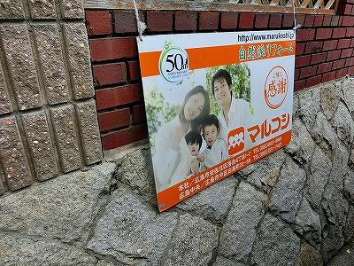 2015.4.9genba (4)