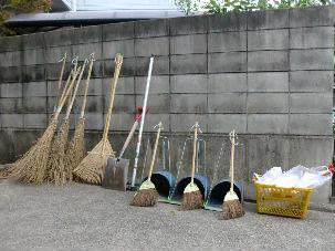 公園清掃リポート ~公園清掃に必要な用具~