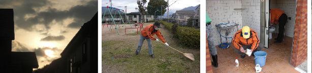 公園清掃リポート ~清掃は暖かい朝がいい~