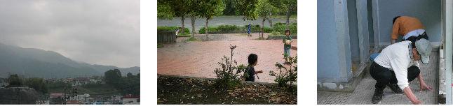 公園清掃リポート ~若葉のにおいに満ちる~