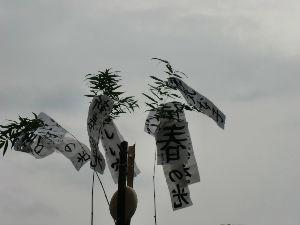 早朝清掃リポート ~曇り時々晴れ 無風~