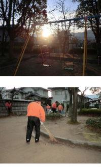 公園清掃リポート ~立春の朝~