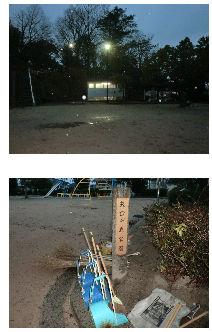 公園清掃リポート ~善意の人たち~