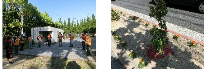 公園清掃リポート ~5580歩~