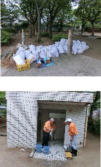 公園清掃リポート ~びっくりの連続~