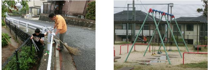公園清掃リポート ~百㌔ウォーキングへ~