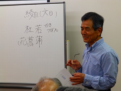 2015.5.13irikawa (3)