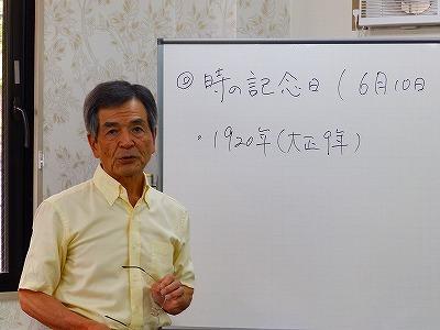2015.6.10irikawa (2)