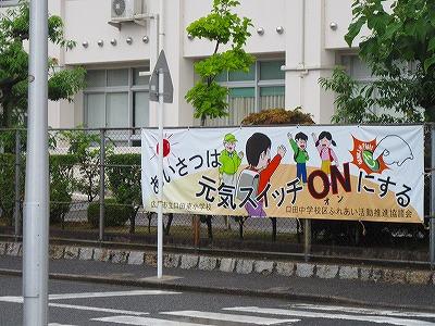 2015.8.12tuugaouro (3)
