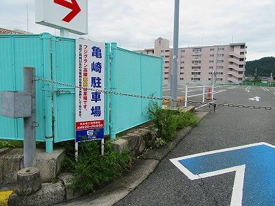 2015.8.26tuugakuro (3)