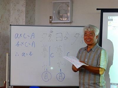 2015.9.16koyama (1)