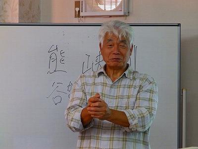 2015.10.21koyama (1)