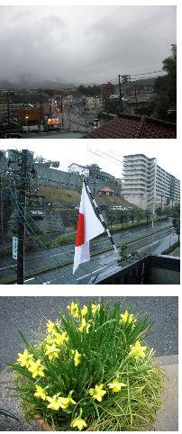早朝清掃リポート ~雨の「春分の日」~