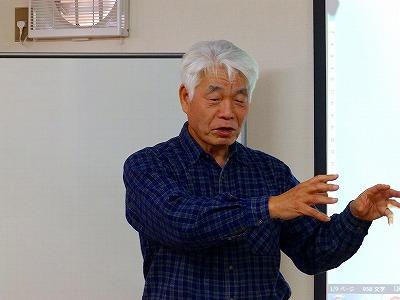 2016.3.16koyama (2)