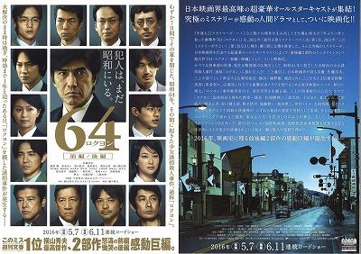 2016.5.31jyomuburogu