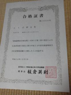 P1000040_copy