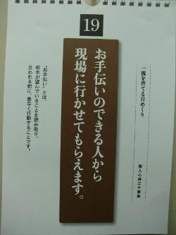 ④CIMG7151