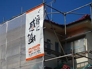 2013.2.14gennba3