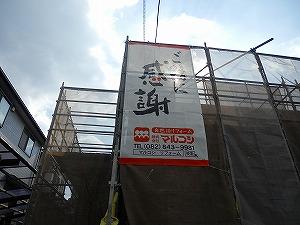 2013.2.21gennba