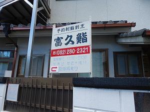 2014.7.10genba (3)