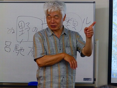 2016.6.15koyama (4)