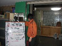 CIMG9146_copy