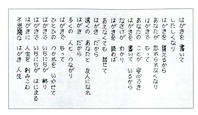 back_24_01