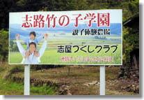 oyako_02_01