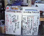 oyako_08_03