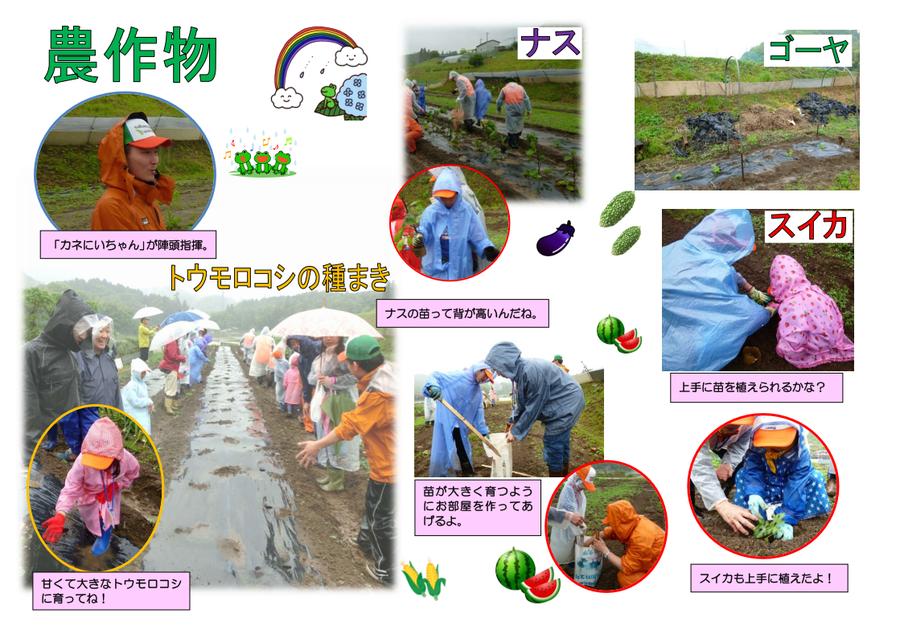 takekonogakuen83-3-thumb-900x634-6790