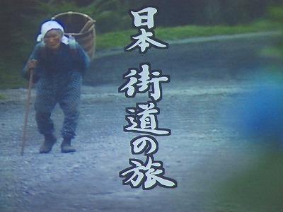 2016-9-13jinsei-1