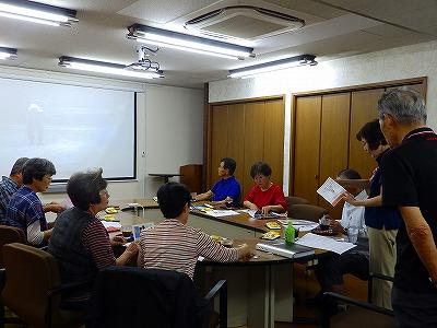 2016-9-13jinsei-8