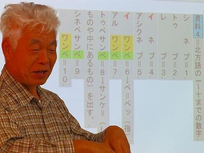 2016-11-16koyama-3