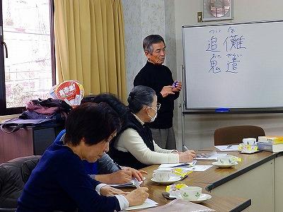 2017.2.8irikawa (3)